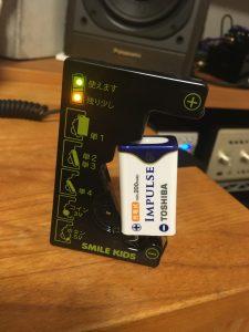 9V充電池とバッテリーチェッカー