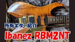 Ibanez RBM2NT